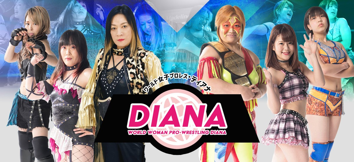 ワールド女子プロレス・ディアナ